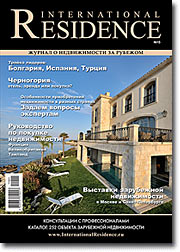 Overseas property magazine in Russia