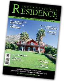 International Residence Magazine